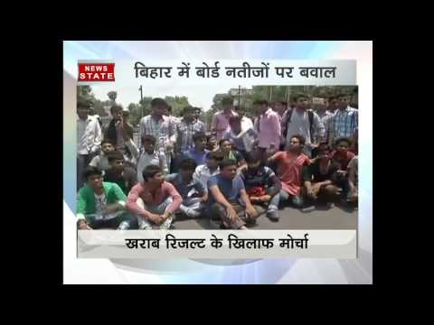 Patna students protesting outside inter council office over class 12 results