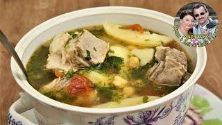 Суп из говядины и горохом Нут. Невероятно вкусный и ароматный. Все хором будут просить добавку.