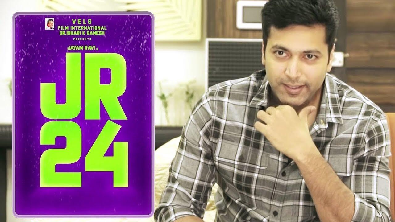 JR24 - Moviebuff Promo |  Jayam Ravi | Pradeep Ranganathan