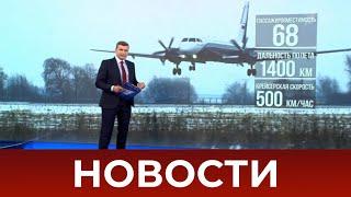 Выпуск новостей в 18:00 от 16.12.2020