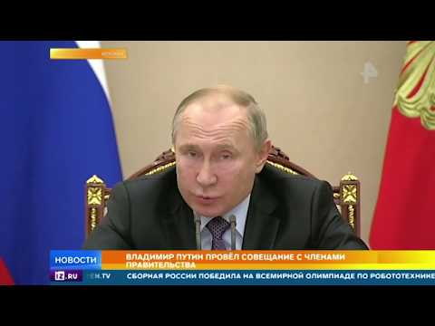 """""""Путин знает об украденных миллионах."""""""