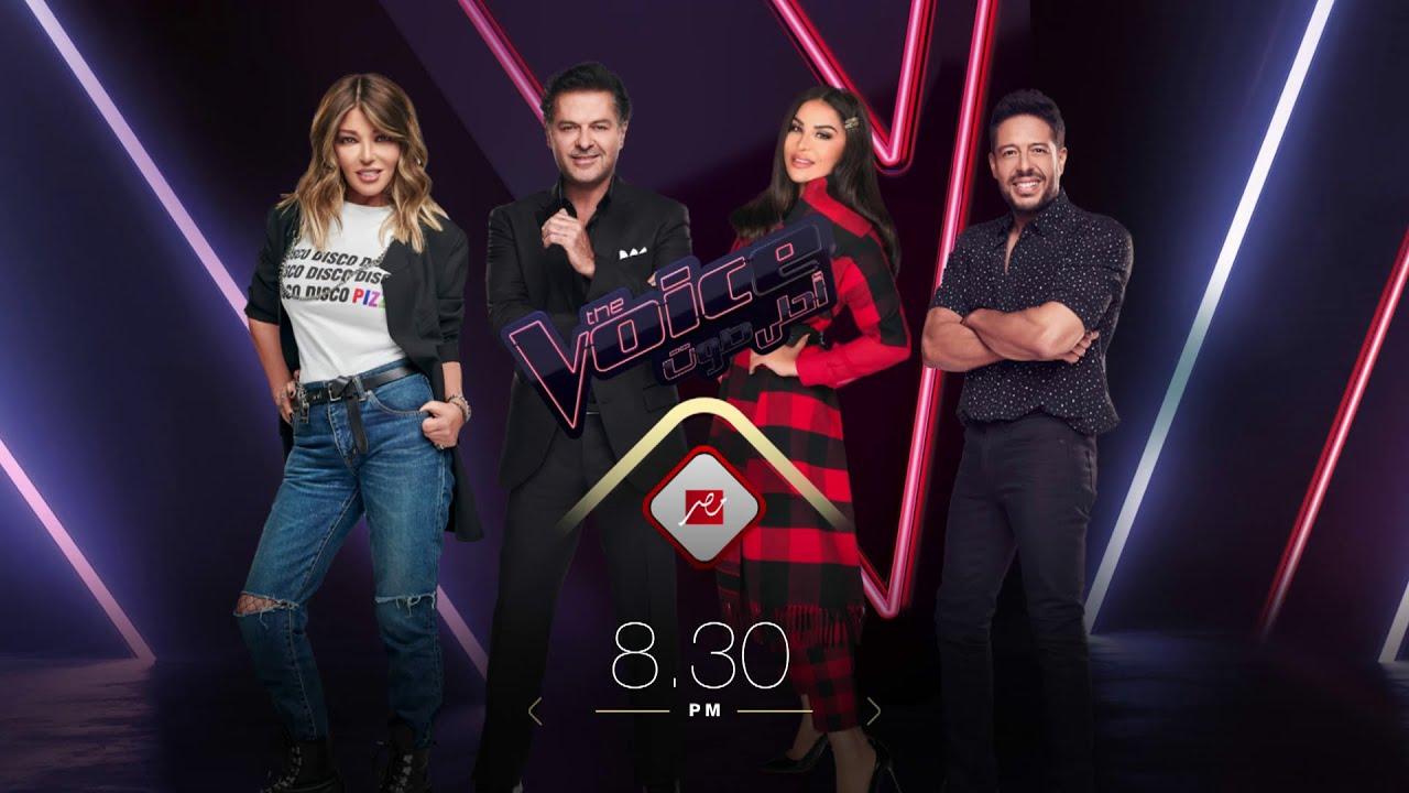 وصلنا للعرض النهائي الرابع من The Voice الليلة 8:30 مساء على MBC Masr