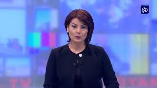 الأميرة ريم العلي ترعى الحفل الموسيقي نحب الأردن - (4-10-2017)