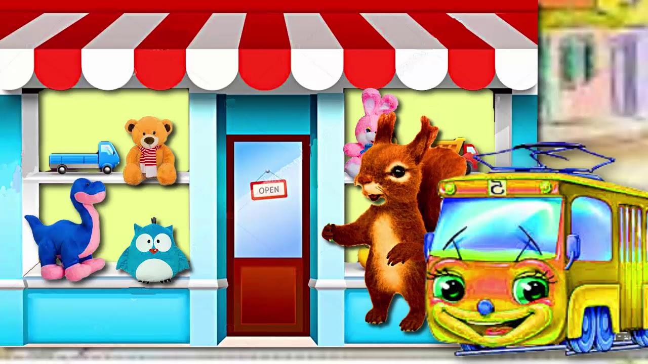 Сказка на ночь Ленивый трамвайчик и магазин игрушек