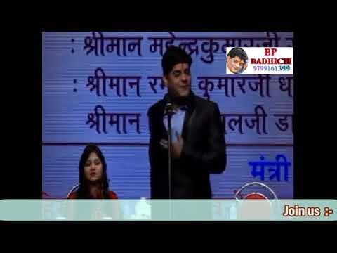 Kavi Kavita Kavi Sammelan Hindi Rajasthani Kavi Buddhi Prakash || shanmukhananda hall || Mumbai