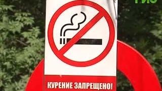 """Запрещающие таблички """"Не курить"""" появляются на детских площадках"""