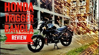 HONDA CB TRIGGER 150 REVIEW BANGLA