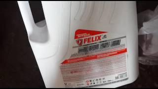 Антифриз красный FELIX -40
