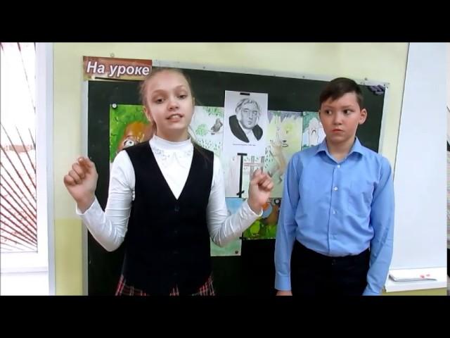 Изображение предпросмотра прочтения – «Михеева Ангелина, Щетинюк Егор» читают произведение «Осёл и Соловей» И.А.Крылова