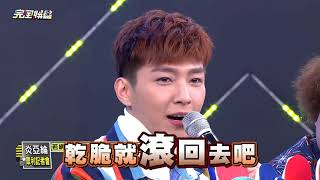 [Eng Sub] 炎亞綸 Aaron Yan - ShowBiz Press Conference on 20180314 (Part 1)