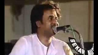 Superstar Rajinikanth speaks at AVM School Pt 1