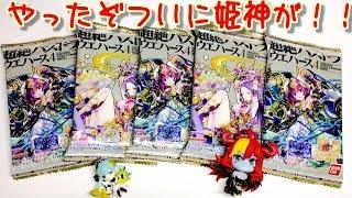 美しすぎるカードデザイン!! 姫神全種コンプして一気に並べたらたぶん...
