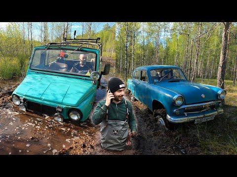 Москвич-410Н 4x4, ЛуАЗ