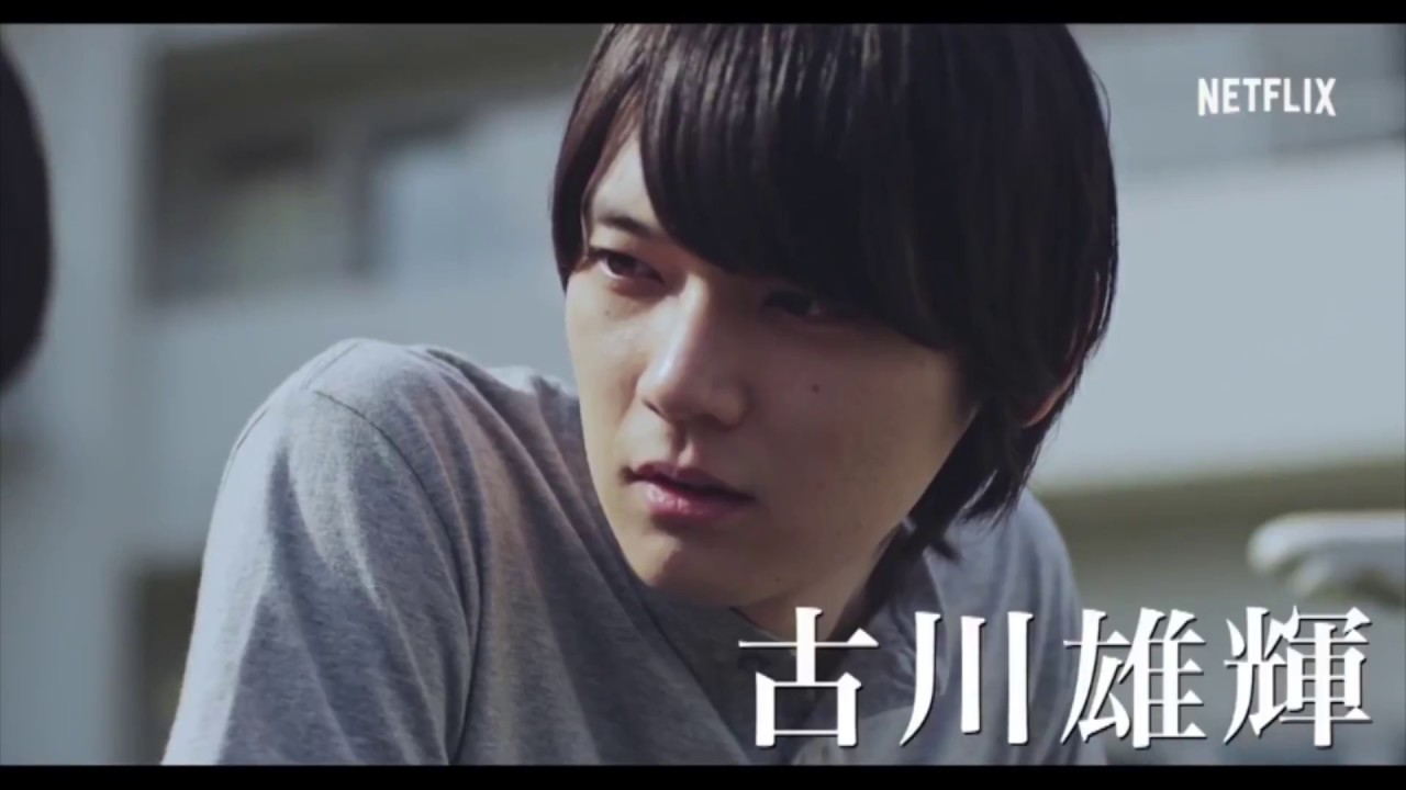 Top 10 New Japanese Dramas that You Can Watch in 2018