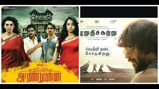 Irudhi Sutru vs Aranmanai 2-at Box Office