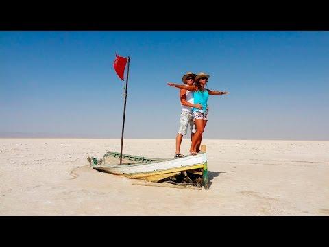 тунисский сайт знакомств