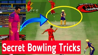 WCC2 Secret Bowling Tricks  | How to Take Wickets in Wcc 2