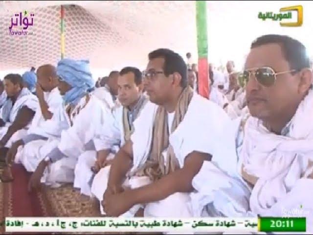"""""""رأس الفيل"""" تحتضن ندوة بمناسبة الذكرى 113 لاستشهاد بكار ولد اسويدحمد"""