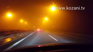 Παράκαμψη Πολυμύλου ομίχλη