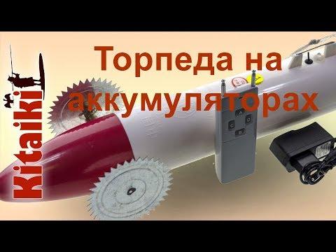 Лучшие заброды для рыбалки и охоты! Made in Russia. - YouTube