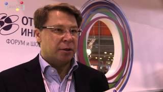 «Открытые инновации» 2015: Александр Гурко, НП «ГЛОНАСС»: Connected Cars в России и ЭРА ГЛОНАСС