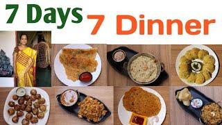 அப்பாடா இனி டின்னர் பிரச்சனையும் இல்லை/7 Days 7 Dinner Recipe's/Dinner recipe in Tamil