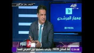 إيهاب جلال :