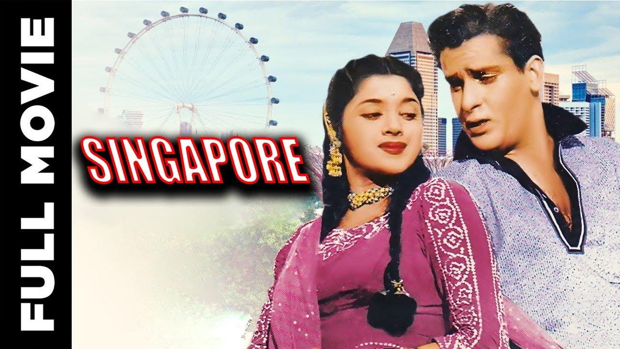 Singapore (1960) Full Movie | सिंगापुर |  Shammi Kapoor, Padmini