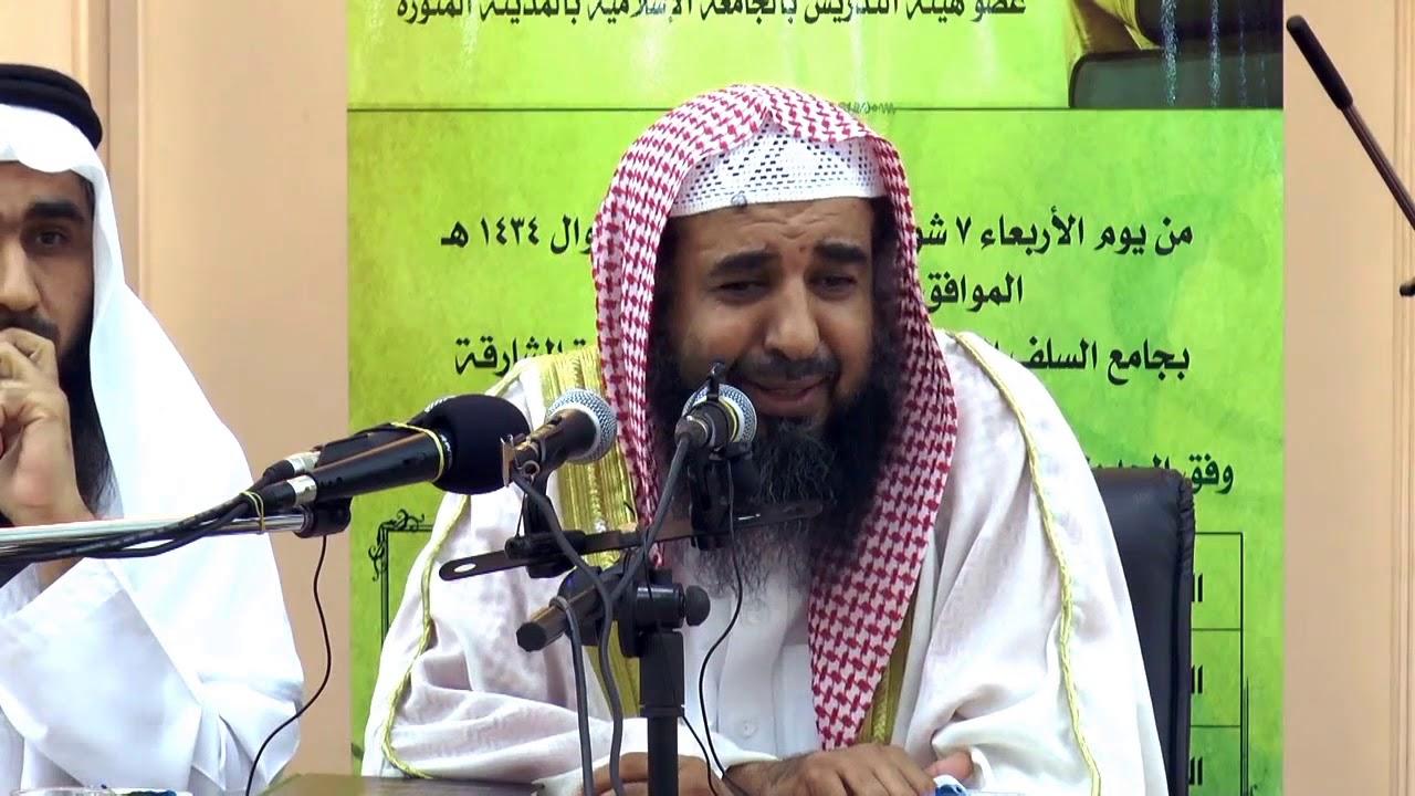 حكم الصفرة والكدرة قبل الحيض و بعده الشيخ سليمان الرحيلي Youtube