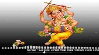 Ganpati Aayo Bapa Ganpati Aayo Bapa Religious Gujrati Song 2018 Mix Dj Yusuf Khan