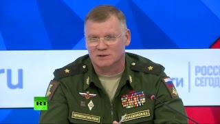 Брифинг Минобороны России по новым деталям катастрофы Boeing 777 в Донецкой области —  LIVE