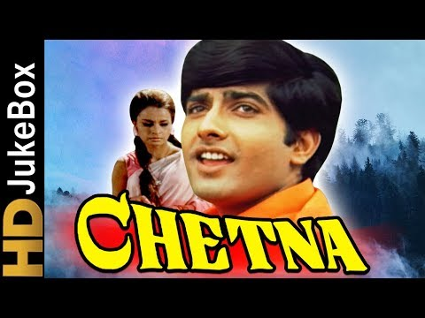 Chetna (1970)   Full Video Songs Jukebox   Shatrughan Sinha, Anil Dhawan, Rehana Sultan