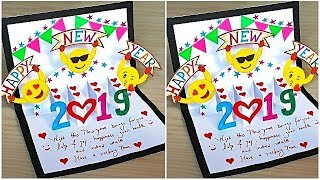 New year pop up greeting cards 2019 / Diy new year greeting cards / New year pop up cards