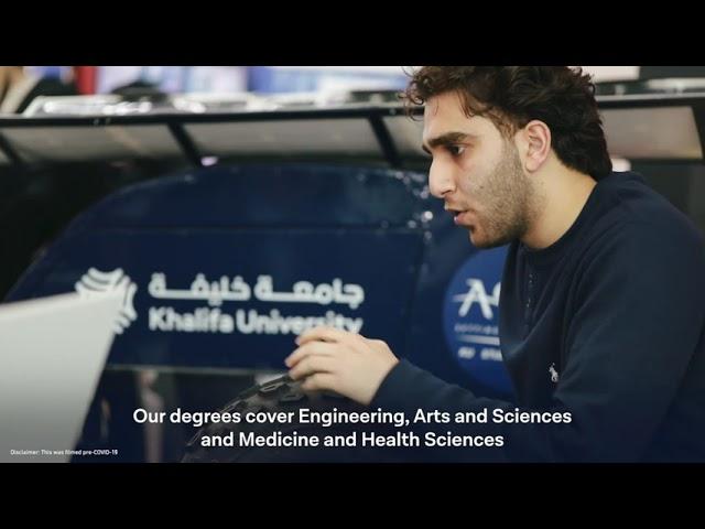 Khalifa University Overview