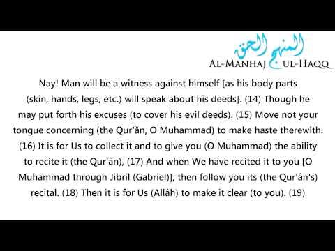 Recitation By Muhammad Al-'Utaybi - Ministry of Interior, KSA
