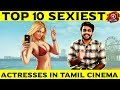 Top 10 Sexiest Actresses In Tamil Cinema Industry | Glam Babes Of Kollywood | Nayantara
