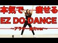 NHK2020応援ソング「パプリカ」世界観ミュージックビデオごっこ♪ ダンスおどってみた♪ 公園 お絵かき 5歳 3 ...