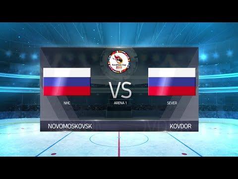 EuroChem Cup 2019 Final NHC (Novomoskovsk) - Sever (Kovdor)