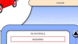 албанский язык первые слова