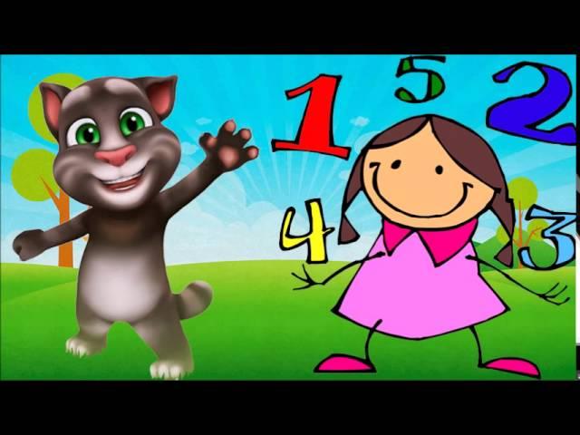 El Gato Tom Cantando Mariana Mariana Cuenta Uno Es Uno Es Uno