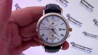 видео Часы Romanson