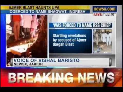 Breaking News : 2007 Ajmer Blasts - Accused Bhavesh Patel was pessurised to implicate RSS Chief