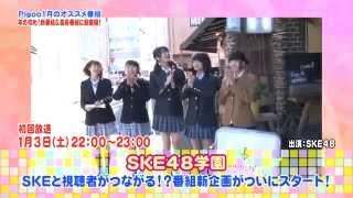 ご視聴はコチラ http://ondemand.pigoo.jp 2015年1月のアイドル専門チャ...