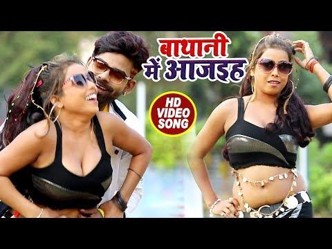 Tufani Lal Yadav का सुपरहिट भोजपुरी गाना - Bathani Me Aa Jaiha - Bhojpuri Hit Songs 2017