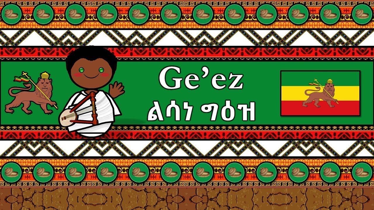 Download The Sound of the Ge'ez language (UDHR, Numbers, Greetings, Words & The Parable)