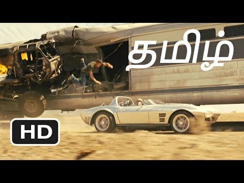 Fast And Furious 5 Train Hijack Scene Tamil Dubbed
