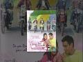 YAARAN NAAL BAHARAAN   Full Punjabi Movie   Superhit Punjabi Movies   Jimmy Shergill - Juhi Babbar