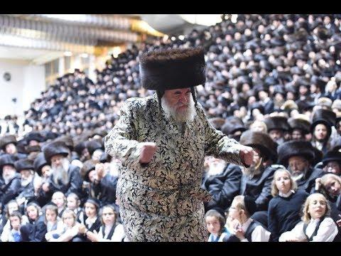 שמחת בית צאנז   האדמו״ר מויז׳ניץ - מצווה טאנץ - תשע״ח   Viznitz Rebbe Dancing Mitzvah Tantz