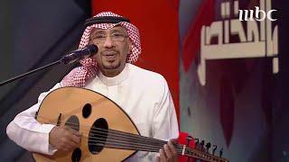 طيب وتفكيري قديم.. عايش زمن عبد الحليم.. بصوت ناصر الصالح