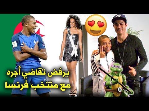 10 حقائق لا تعرفها عن النينجا مبّابي ● لماذا رفض الريال ولم يلعب للجزائر وسر إحتفاله الشهير ..